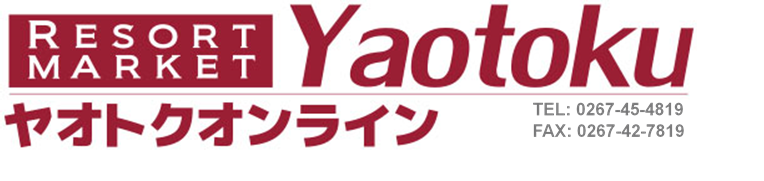 Yaotoku Online